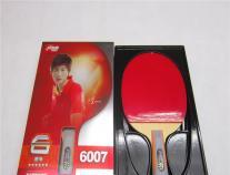 �t�p喜6007型直拍乒乓竟然是他球拍