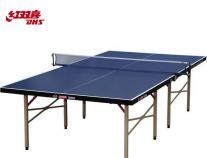 T3726红双喜乒乓球台