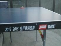 T3526红双喜乒乓球台