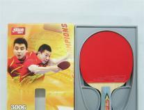 �t�p喜3006型直拍乒乓球拍