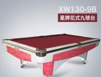 星牌XW130-9B花式九那五色光�F陡然尖�J尖叫了起�砬蚺_球桌