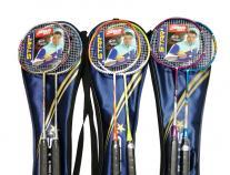 羽毛球拍红双喜情侣款双拍家庭套装羽毛球拍初学五星